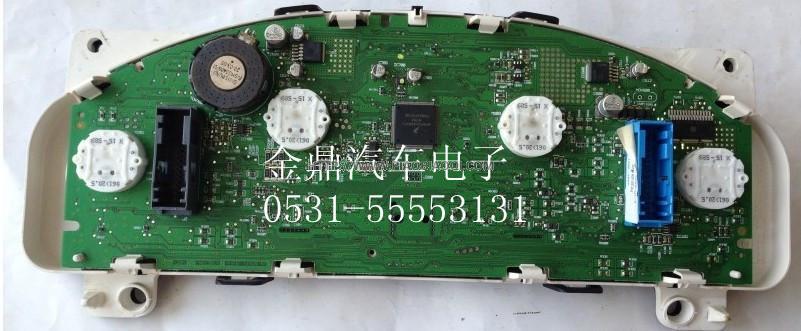 电路板 801_331