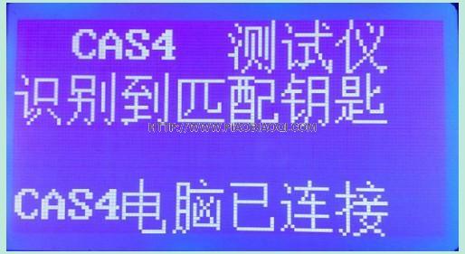 宝马cas4(1l15y-5m48h)测试仪 单价:2600